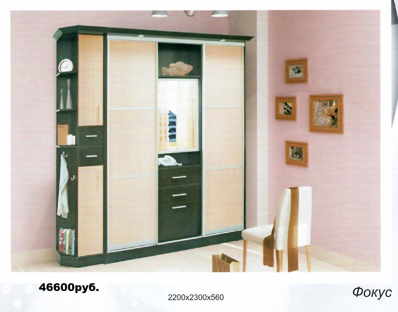 Silverquote прихожая мебель юпитер, фасад мдф (венге/молочны.