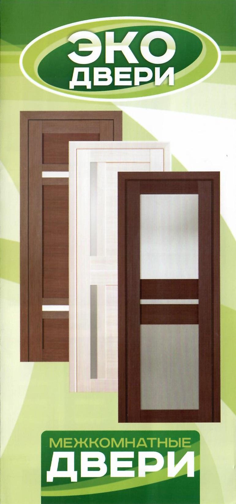металлические двери магазин склад котельники